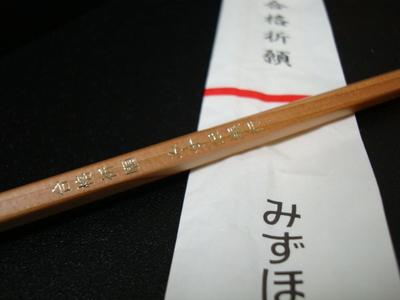 Dsc02449