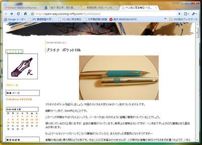 Googlechrome_2